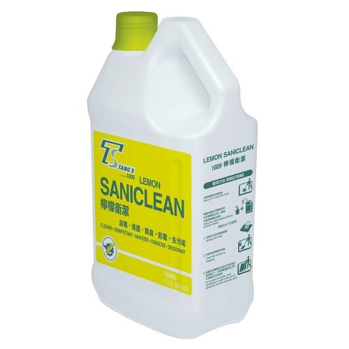 衛潔清潔殺菌劑 Lemon Saniclean