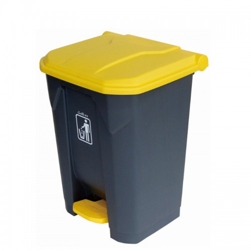Step-on Garbage Bin